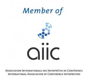 aiic_logo